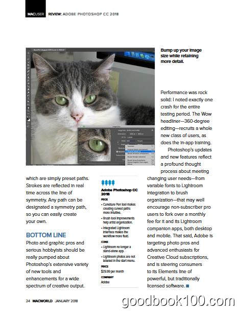 Macworld美国版_2018年合集高清PDF杂志电子版百度盘下载 共12本