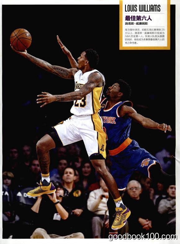 NBA特刊_2017年合集高清PDF杂志电子版百度盘下载 共24本 1.76G