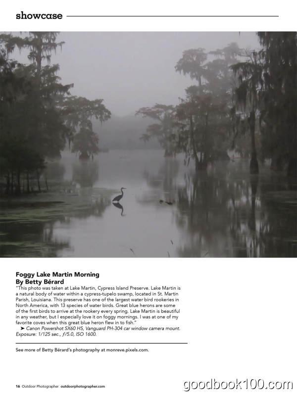 户外摄影杂志_Outdoor Photographer_2018年合集高清PDF杂志电子版百度盘下载 共11本 417MB