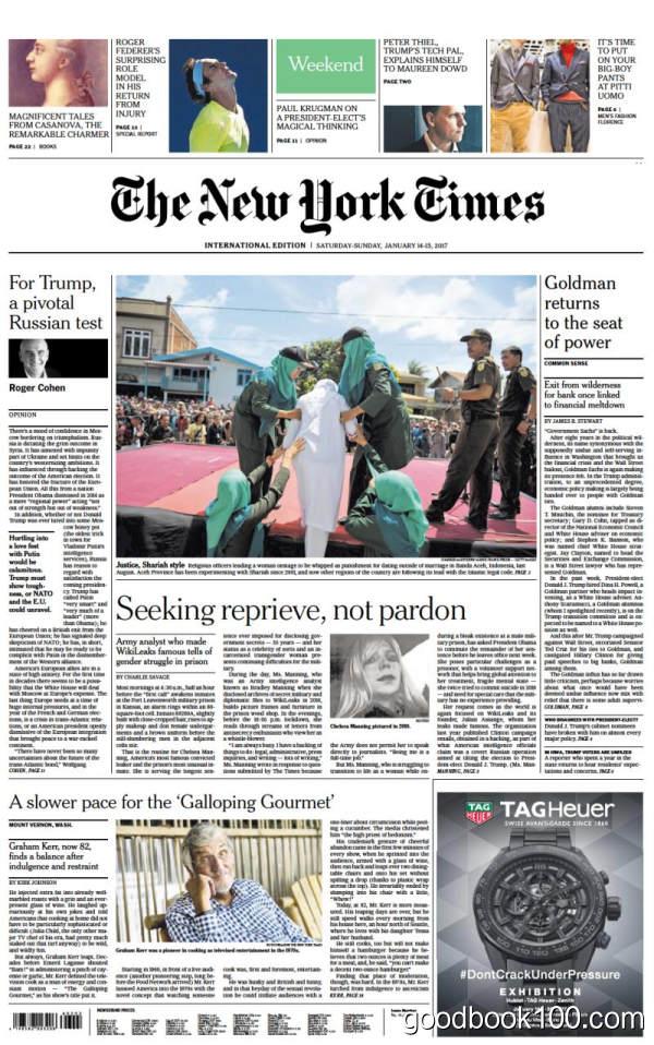 纽约时报_International New York Times_2017年合集高清PDF杂志电子版百度盘下载 共204份 1.44G