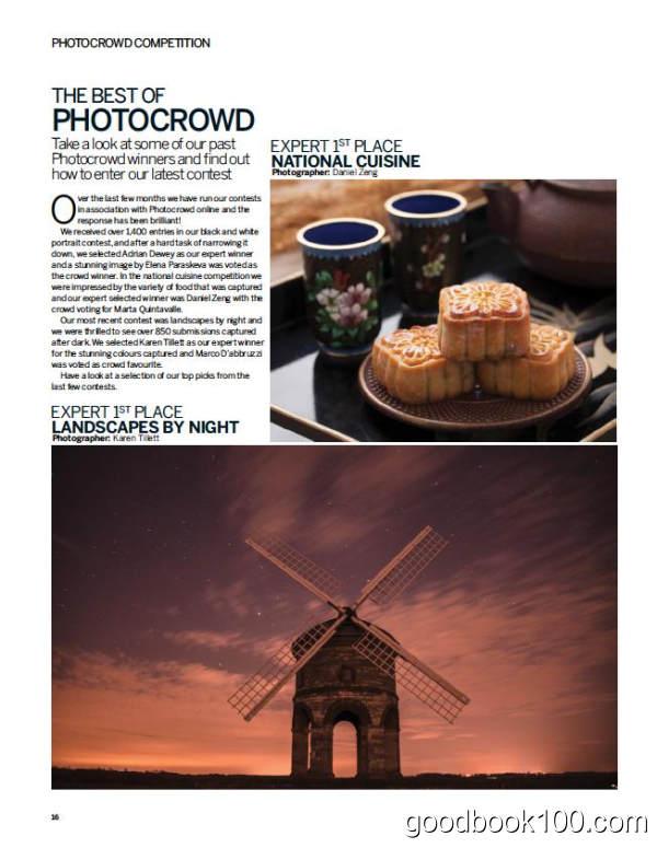 数码摄影类杂志_Digital Photographer_2017年合集高清PDF杂志电子版百度盘下载 共12本 487MB
