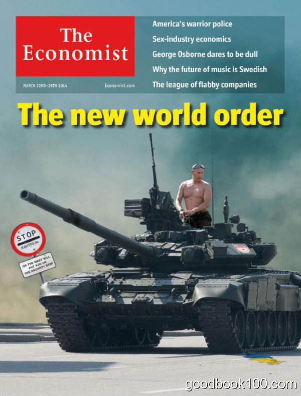 经济学人_The Economist_2014年合集(PDF+MOBI+EPUB+MP3音频)高清杂志电子版百度盘下载 共54本