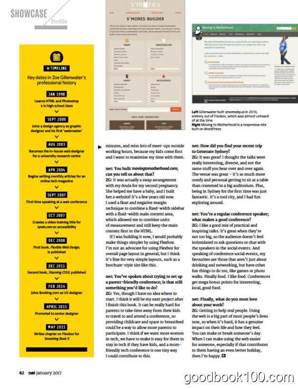 IT类杂志Net._2017年合集高清PDF杂志电子版百度盘下载 共13本