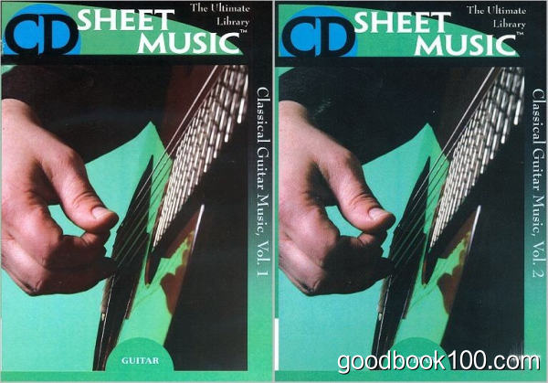 Classical Guitar Music Vol. 1, 2 (Guitar Solo)