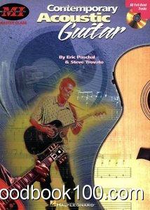 Eric Paschal: Contemporary Acoustic Guitar