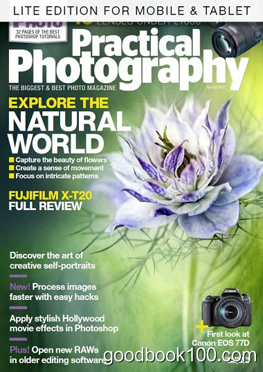 Practical Photography – Spring 2017