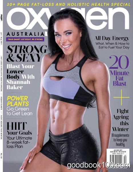 Oxygen Australia – July-August 2017
