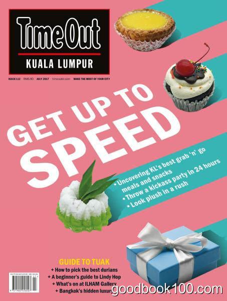 Time Out Kuala Lumpur – July 2017