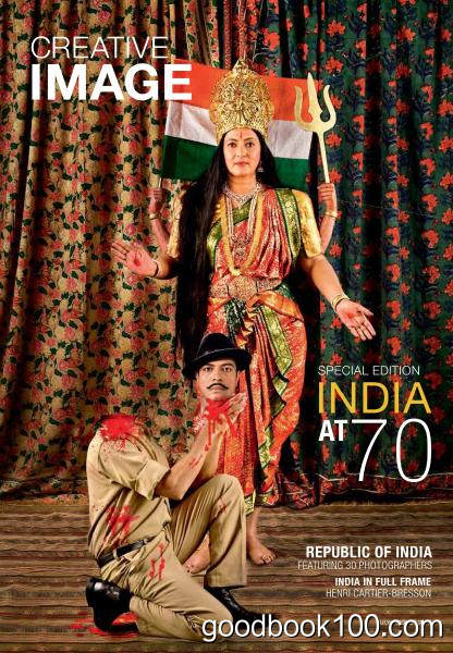 Creative Image India – July-August 2017
