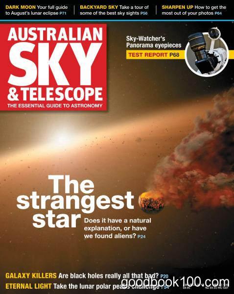 Australian Sky & Telescope – August-September 2017