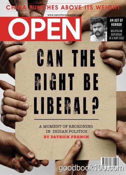 Open Magazine – July 24, 2017
