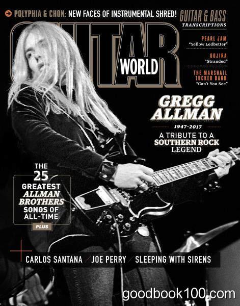 Guitar World – September 2017