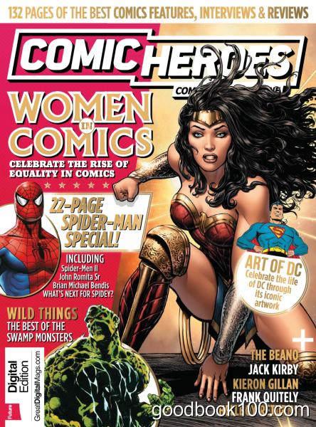 Comic Heroes – July 2017