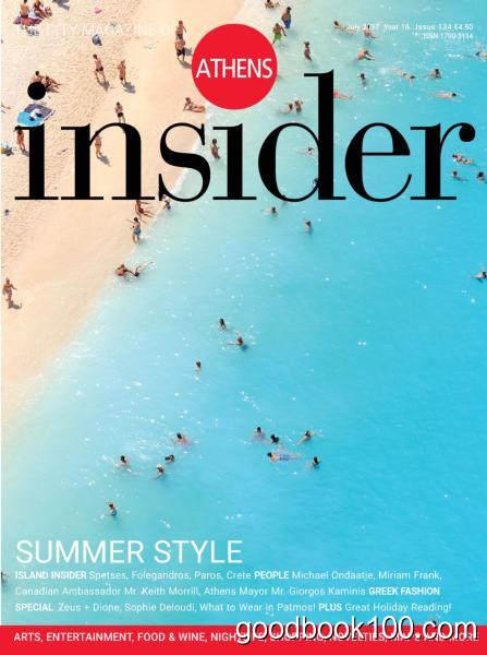 Athens Insider Magazine – July 2017