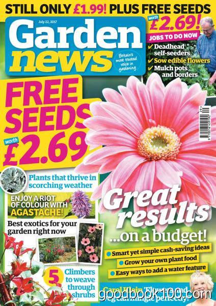 Garden News – July 22, 2017