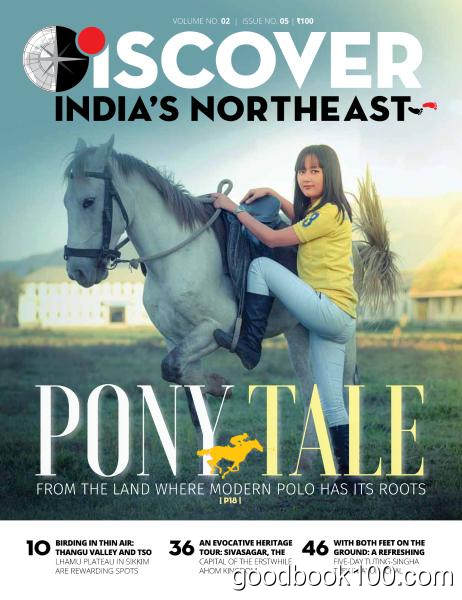Discover India's Northeast – July-August 2017