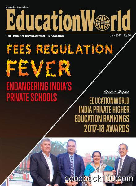 EducationWorld – July 2017