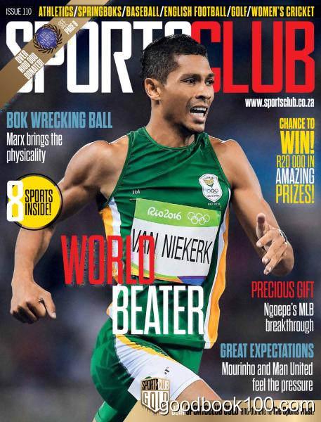 Sports Club – Issue 110 2017