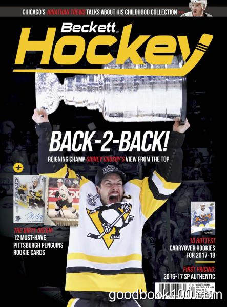 Beckett Hockey – August 2017