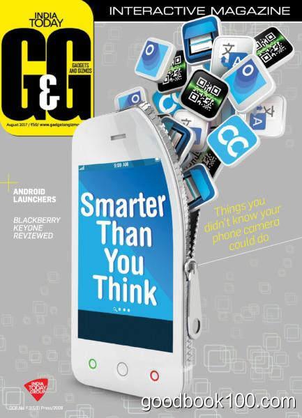 Gadgets & Gizmos – August 2017