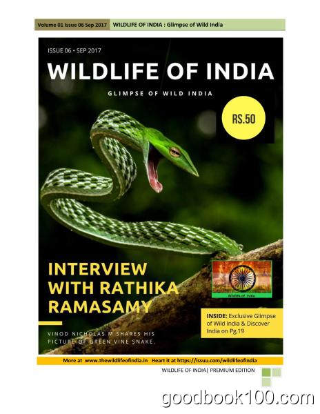 Wildlife of India – September 2017