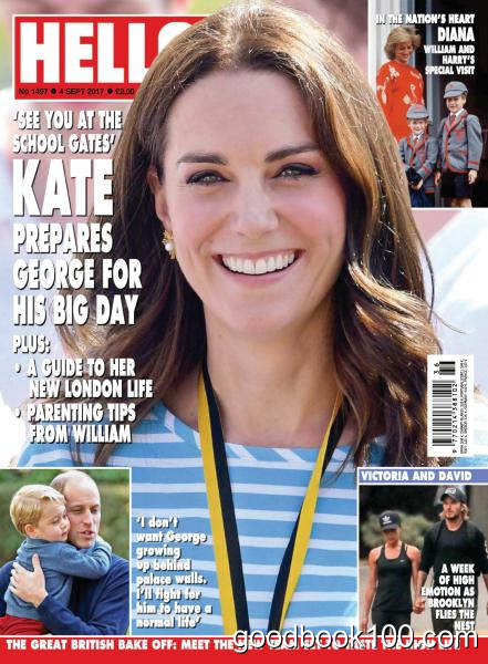 Hello! Magazine UK – 4 September 2017