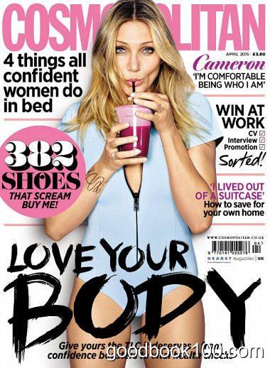 Cosmopolitan UK – April 2015