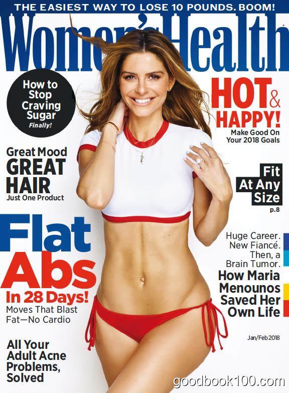 女性健康杂志_Womens Health USA_2018年合集高清PDF杂志电子版百度盘下载 共10本 524MB