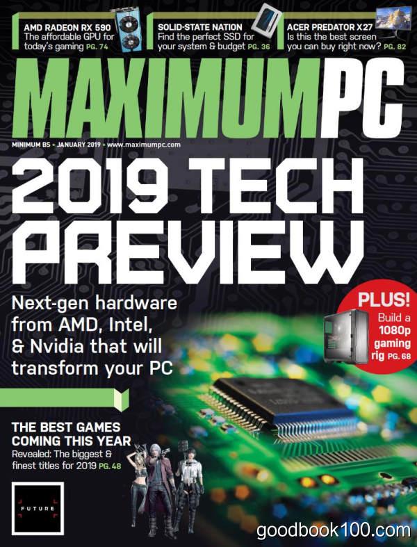 计算机硬件杂志_Maximum PC_2019年合集高清PDF杂志电子版百度盘下载 共12本 734MB