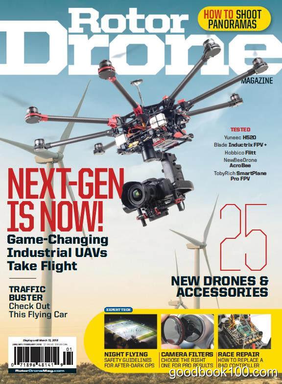 无人机杂志_Rotor Drone_2018年合集高清PDF杂志电子版百度盘下载 共6本