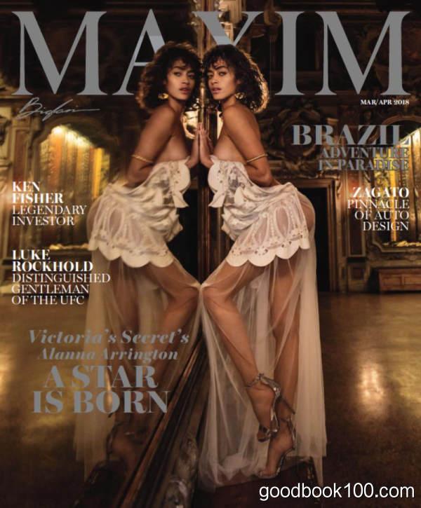 Maxim USA_2018年合集高清PDF杂志电子版百度盘下载 共6本