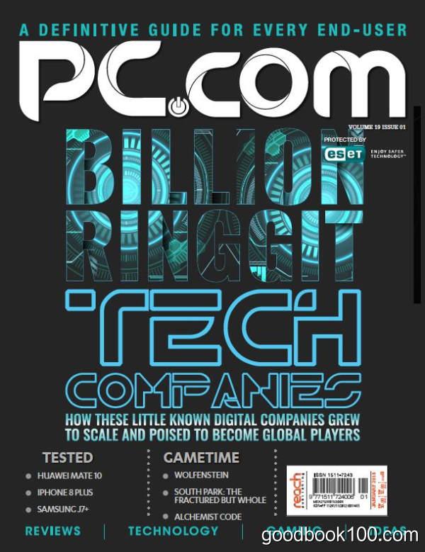 计算机类杂志_PC com_2018年合集高清PDF杂志电子版百度盘下载 共12本