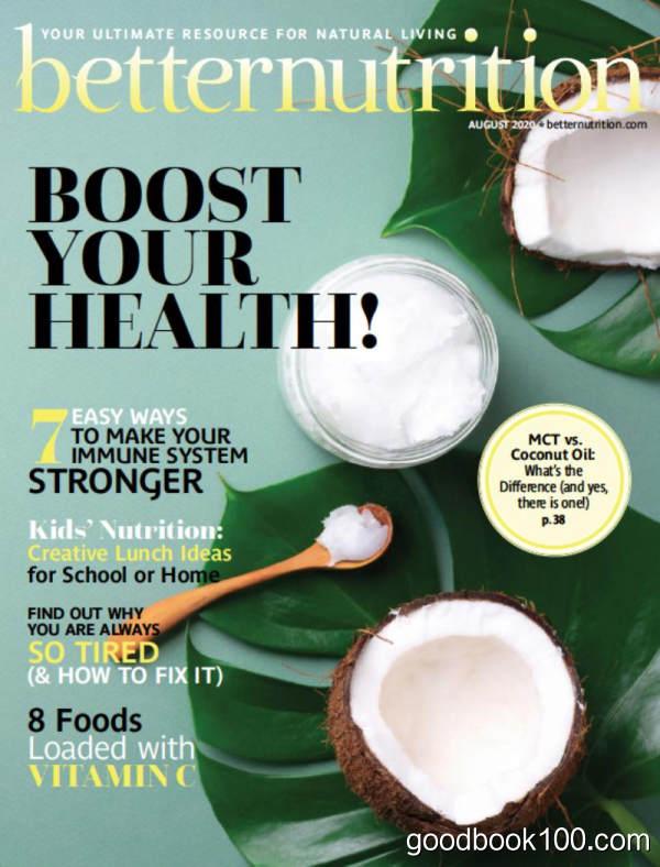 美食类杂志_Better Nutrition_2020年合集高清PDF杂志电子版百度盘下载 共12本 308MB