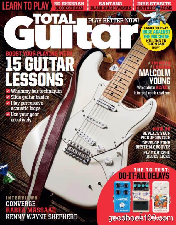 吉他杂志_TotalGuitar_2018年合集高清PDF杂志电子版百度盘下载 共13本