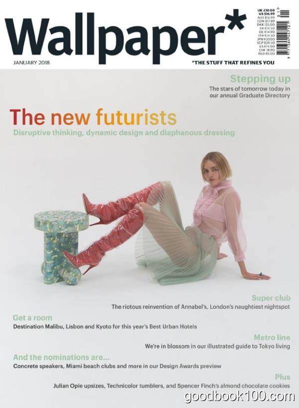 Wallpaper_2018年合集高清PDF杂志电子版百度盘下载 共12本