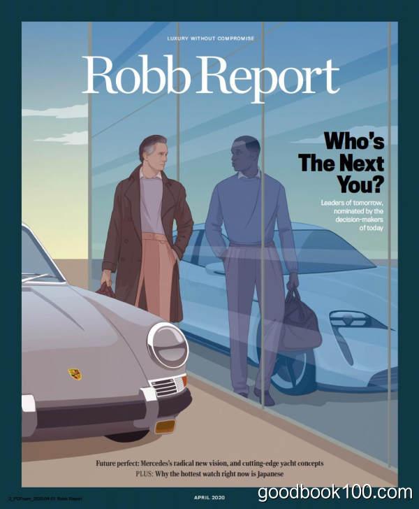 奢侈品报告类杂志_Robb Report USA_2020年合集高清PDF杂志电子版百度盘下载 共11本 2.44G