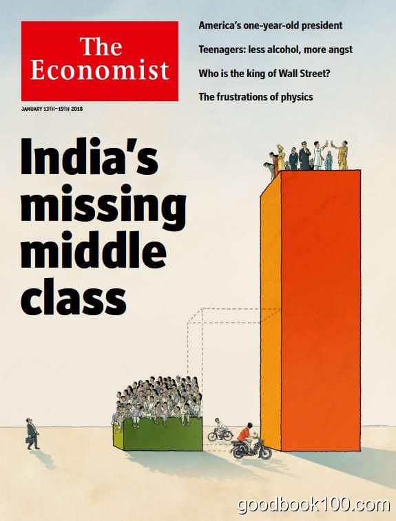 经济学人_The Economist_2018年合集高清PDF+MOBI+EPUB+MP3音频杂志电子版百度盘下载 每周持续更新