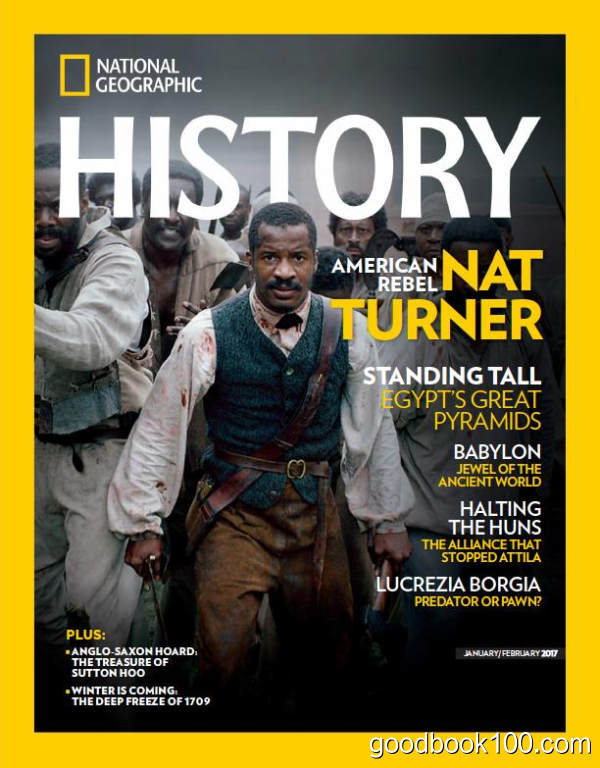 National Geographic History_2017年合集高清PDF杂志电子版百度盘下载 共6本 213MB