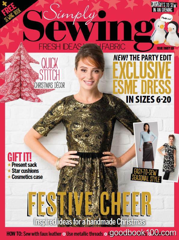 Simply Sewing_2018年合集高清PDF杂志电子版百度盘下载 共12本