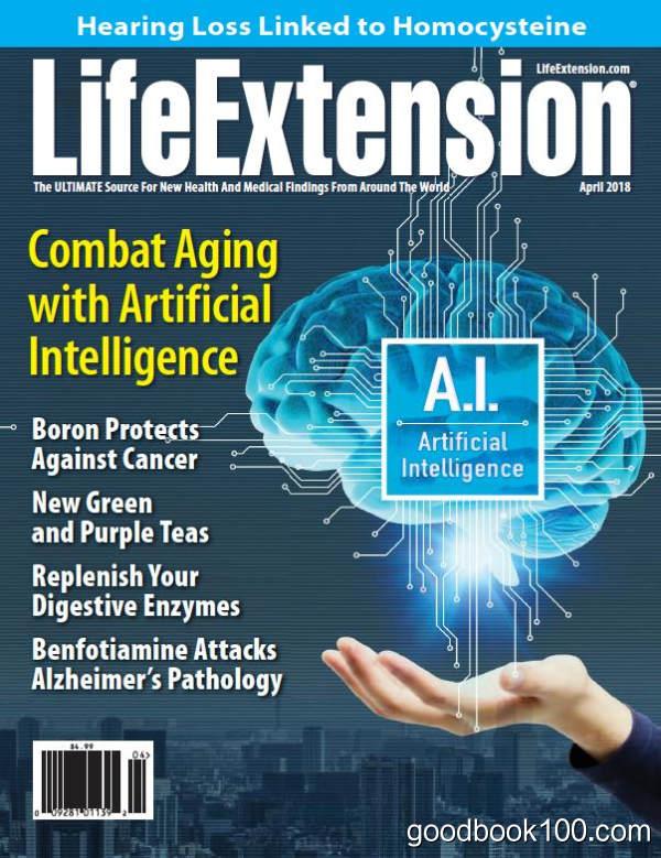 健康类杂志_Life Extension_2018年合集高清PDF杂志电子版百度盘下载 共12本