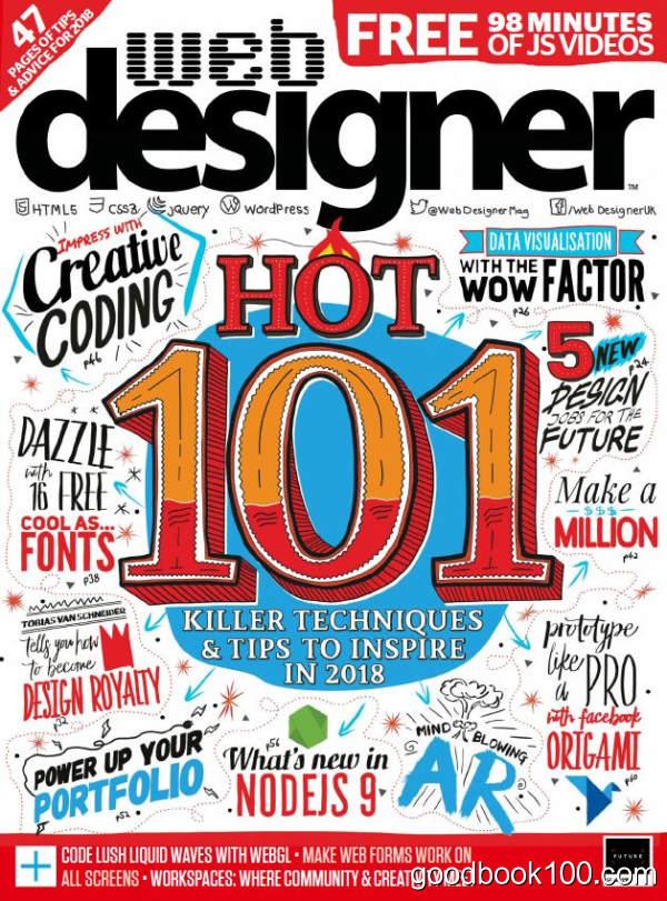 网页设计杂志_Web Designer UK_2018年合集高清PDF杂志电子版百度盘下载 共12本
