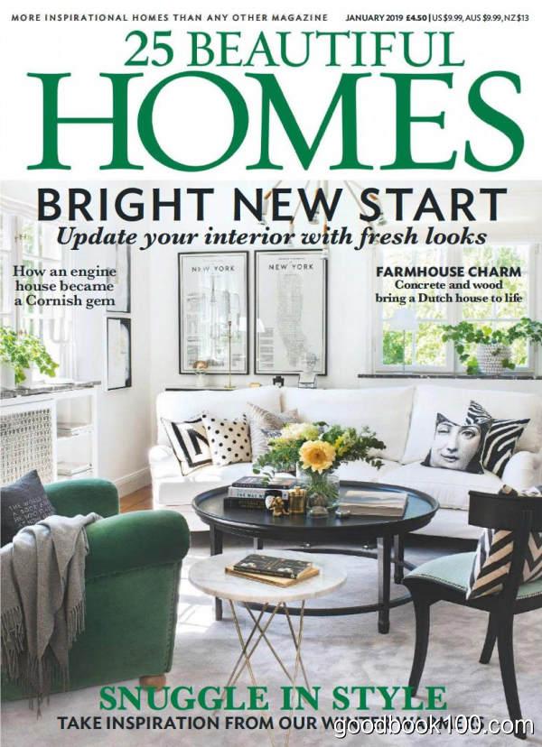 家居设计杂志_25 Beautiful Homes_2019年合集高清PDF杂志电子版百度盘下载 共12本 885MB