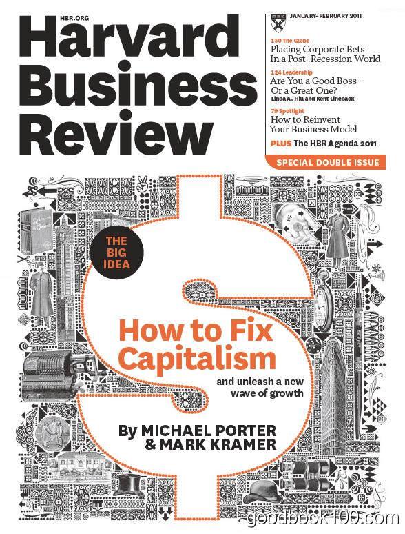 哈佛商业评论英文原版_Harvard Business Review_2011年合集高清PDF杂志电子版百度盘下载 共10本 478MB