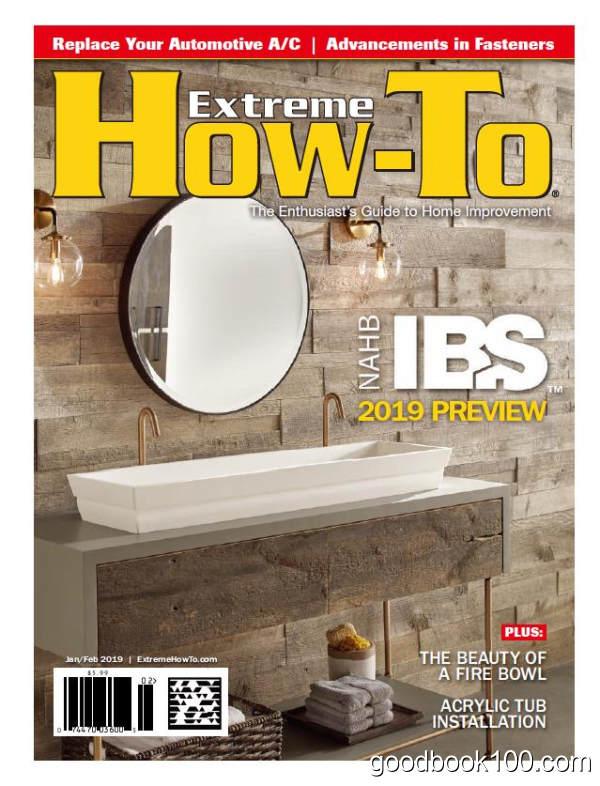 科普生活杂志_Extreme How to_2019年合集高清PDF杂志电子版百度盘下载 共11本