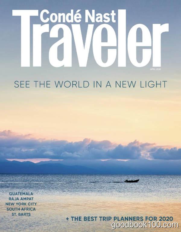 悦游杂志美国版_Conde Nast Traveler USA_2020年合集高清PDF杂志电子版百度盘下载 共8本