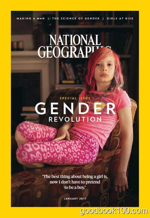 美国国家地理系列_National Geographic_2017年合集高清PDF杂志电子版百度盘下载 共32本