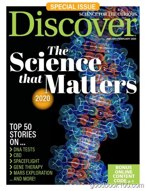 发现杂志美国版_Discover_2020年合集高清PDF杂志电子版百度盘下载 共8本
