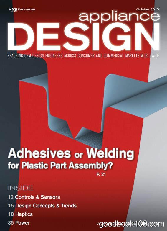 设计类杂志_appliance DESIGN_2018年合集高清PDF杂志电子版百度盘下载 共13本