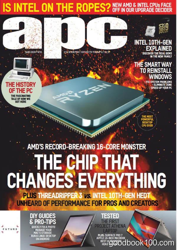 计算机硬件数码类杂志_APC_2020年合集高清PDF杂志电子版百度盘下载 共13本 559MB