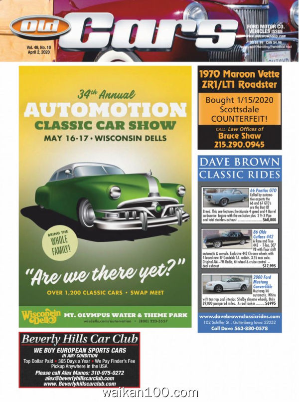 Old Cars Weekly 02 4月刊 2020年 [26MB]